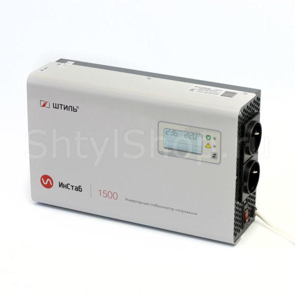 Штиль ИнСтаб IS1500 однофазный стабилизатор напряжения инверторный 1500ВА 1125Вт