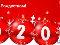 График работы в Новогодние праздники!