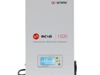 Обновление стабилизаторов IS1000 и IS1500 — новые преимущества!