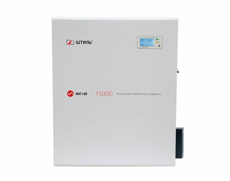 Новая модель — однофазный инверторный стабилизатор Штиль IS15000 (15кВА)